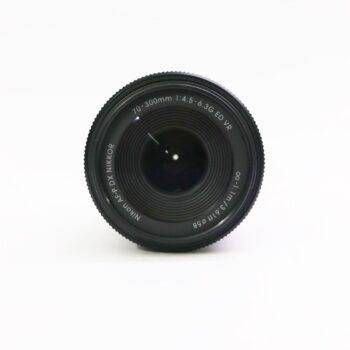 Nikon 70-300mm Sell Your Gadget